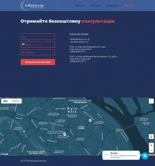 Консультация Бухгалтера в Киеве
