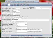Перевод системы с FoxPro на MySql с доработкой
