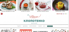 Сайт Евгения Клопотенко - кулинарные рецепты