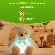 """Креатив. Продажа детских игрушек """"плюшевый Мишка""""."""