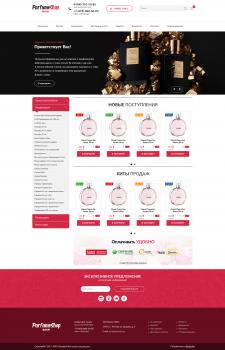 Интернет-магазин парфюмерии под ключ