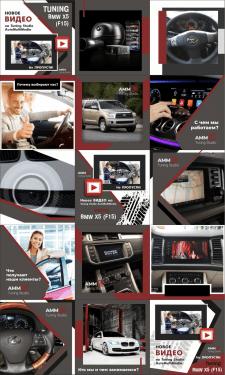 Визуальная карта компании в авто тематике