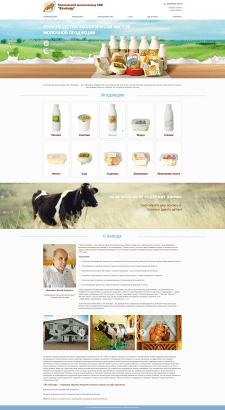 Сайт для фермы «Кентавр»
