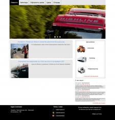 Сайт  для  автобазы