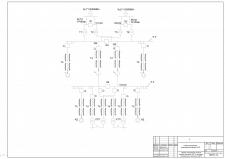 Принципиальная схема ел. соединений ЦРП