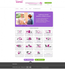 Сайт услуг