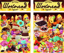 Магазин Шоколад
