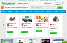 Магазин Forus.com.ua