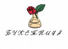 Лого цветочный магазин