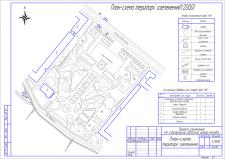 Ситуационный план территории озеленения