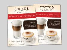 Флаер для кофейни Cofee&