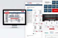 Сайт по продаже газового оборудования