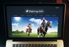 Сайт летнего Кубка Поло в 2009 году