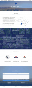 "Сайт-визитка для компании ""Югвинпром"""