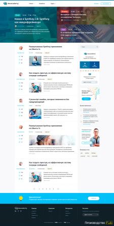 Разработка блога Devacademy