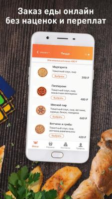Fenixbar (Заказ еды онлайн)