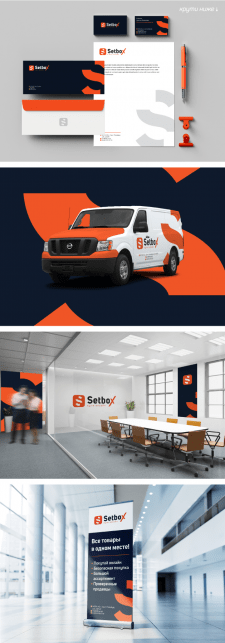 Фирменный стиль, нейминг и логотип для Setbox