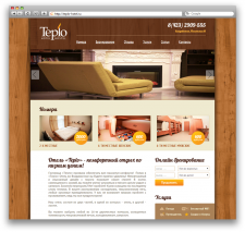 Сайт-каталог гостинницы
