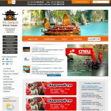 Сайт тур-агенства - joomla