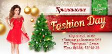 логотип для Fashion Day