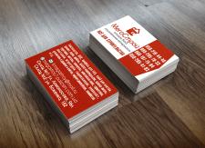 МегаСтрой визитка