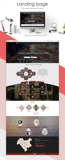 "Дизайн Landing Page ""Маникюр на дому"""