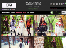 SMM для https://oj-fashion.com