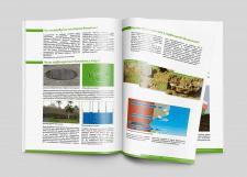 Презентационная брошюра А4