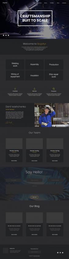 Макет для сайта сварочной компании