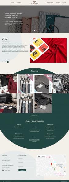 Сайт для Шоу-рума текстиля