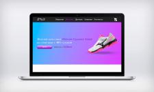 Дизайн первого экрана Landing page