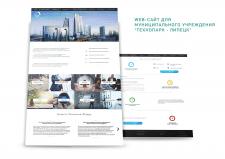Сайт для учреждения Технопарк