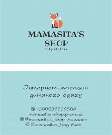 Виготовлення візитки магазину дитячого одягу