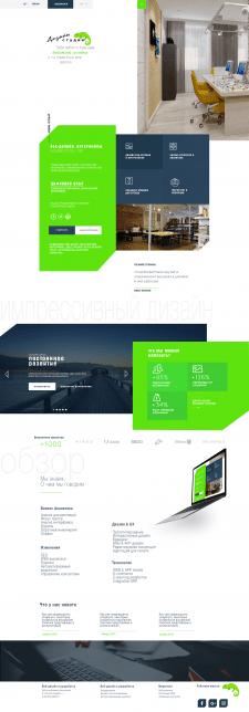 Дизайн лендинга веб студии