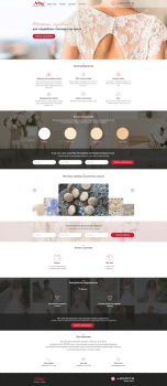 Сайт пуговиц для свадебных платьев