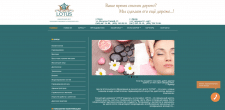 Создание сайта косметологических курсов