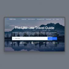Turistgid | Corporate