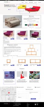 FutonArt - небольшой интрнет магазин мебели