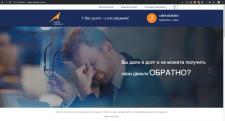 Сайт компании Кредит солюшнс