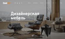 Аудит сайта дизайнерская мебель + 15 ТЗ на тексты
