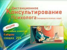 Рекламный баннер  для соцсети
