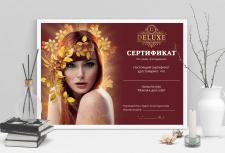 Сертификат студии макияжа