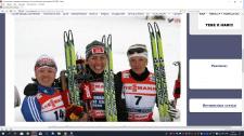 Беговые лыжи фирмы FISCHER