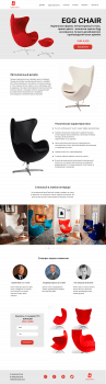 "Landing Page ""Egg Chair"""