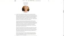 Интервью дизайнера И.Марчук для Kursk Fashion Week