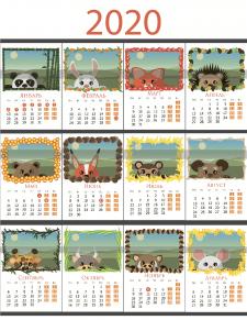 Детский календарь на 2020 год