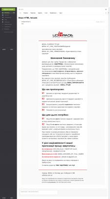Дизайн и верстка письма на основе ТЗ под bitrix24