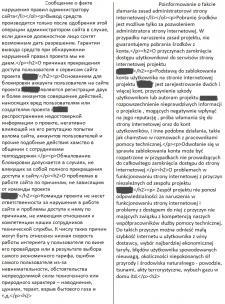 Перевод интерфейса сайта на польский1
