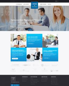 Design WebSite Company UBMC