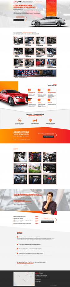 """Дизайн сайту для авто сервісу """"Автовіт"""""""